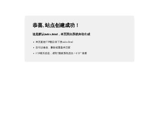 demo.chshcms.com的缩略图