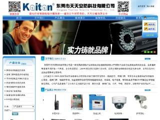 /link/16288299524379.html