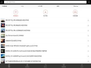 hy57.com的缩略图