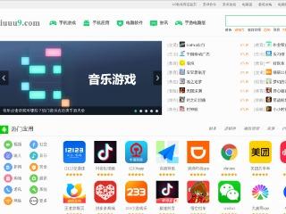 应用商店app下载、软件商店免费下载安装--iu9软件商店
