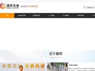避孕套|安全套厂家招商加盟_品牌避孕套批发代理_广东康祥实业
