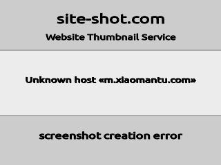 m.xiaomantu.com的缩略图