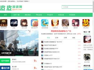 手机软件游戏下载-单机游戏下载-绿色免费软件下载中心-皮皮游戏网