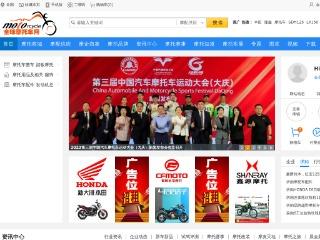 qqmtc.com的缩略图