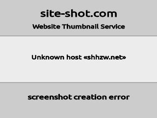 shhzw.net的缩略图