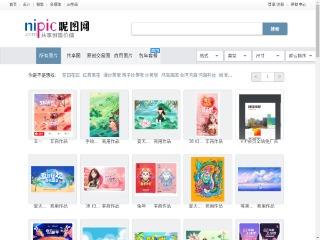 图片搜索,图片,素材,图片大全,素材模板下载_昵图网 soso.nipic.com