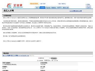 /link/16290722275226.html