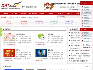 我爱技术网_东东网