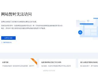 淮阳信息网 -  淮阳领先的生活信息网站