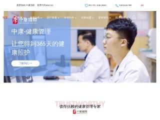 www.chihm.com的缩略图