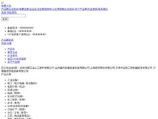 产品网 - 免费的产品推广网站