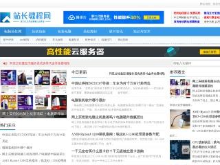 组装电脑配置清单推荐|台式电脑diy价格及教程__电脑装机网