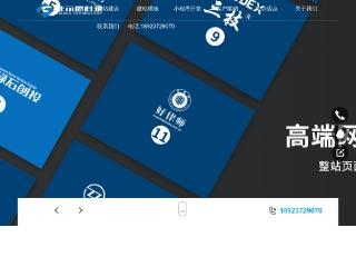 深圳SEO-网站优化外包-关键词排名公司「非尔思」