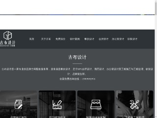www.guuubu.com的缩略图