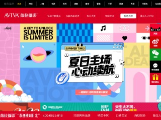 /link/16292049485604.html