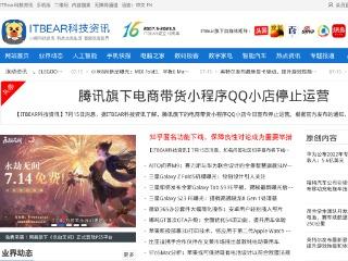ITBear科技资讯-科技媒体-IT资讯-IT媒体-IB资讯-中文IT业界资讯站