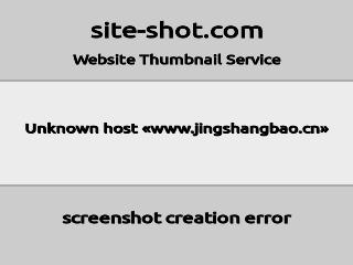 经商宝 - 经商创业营销推广电子商务门户