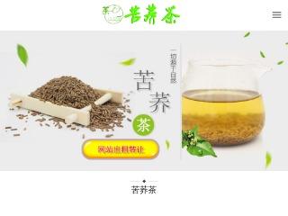 苦荞茶_黑苦荞茶价格_大麦茶-中国茶文化网