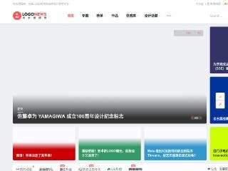 标志情报局 - 全球LOGO新闻和品牌设计趋势权威媒体(LOGONEWS)