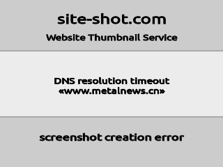 www.metalnews.cn的缩略图