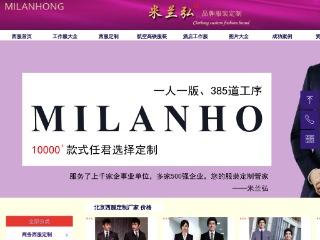 www.milanho.com的网站截图