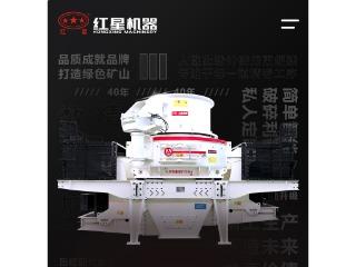 河南红星矿山机器专注于破碎机设备_鄂式破碎机_圆锥破碎机_移动破碎站研发生产