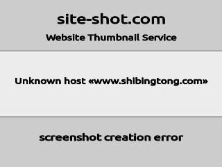 www.shibingtong.com的缩略图