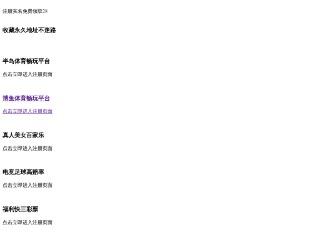 云南昆明、大理、丽江、香格里拉、西双版纳旅游天气_云南天气预报查询一周 - 云南旅游天气网