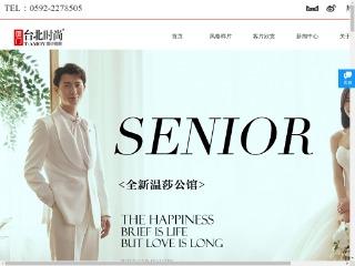 www.xmtbss.com的缩略图