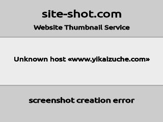 www.yikaizuche.com的缩略图