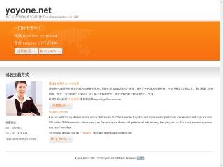 优选网站目录 - 开放式免费网站分类目录