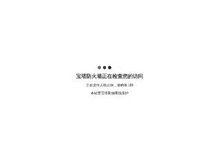 国顺网 - 领先的B2B电子商务网站,供求信息平台