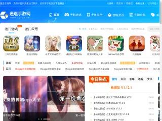 手机游戏-手游排行榜2021-手机游戏下载–逍遥手游网