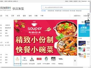 饮品加盟 饮品加盟店10大品牌排行榜 时尚饮品连锁店-就要加盟网