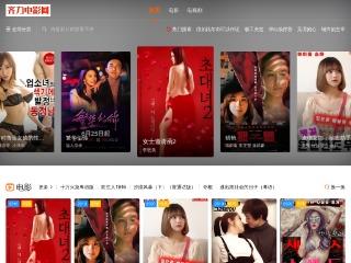齐力电影网 - 在线高清观影 - [www.zgwangzhan.com]