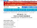 华龙网_重庆门户网站