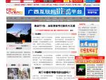 红豆社区_广西人的网上家园