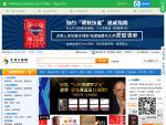互动出版网_网购图书商城