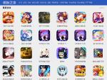 模板之家_网页模板_网站模板_企业网站模板下载