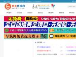 乐乐线报网_专注分享优惠券活动线报