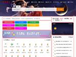 乐淘网址_网址导航、分类目录、收录精选的导航网站