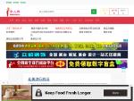 女人网_时尚女性门户网站