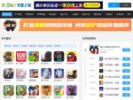 ROM下载之家官网-(Android)精品ROM基地|官方刷机包下载网站