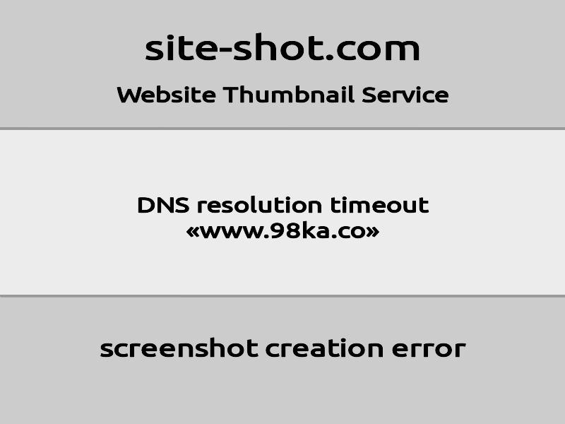 98k导航网-收录精选的导航网站