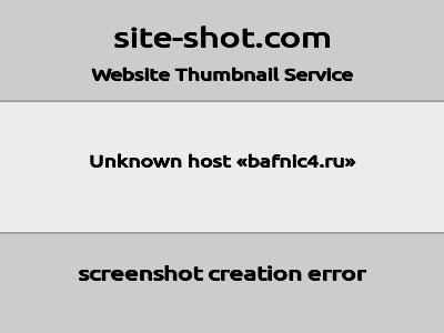 Старт сервера Ла2 [PTS] Bafnic4.ru хроники C1-C4 с рейтами x10 состоится 02-06-2017