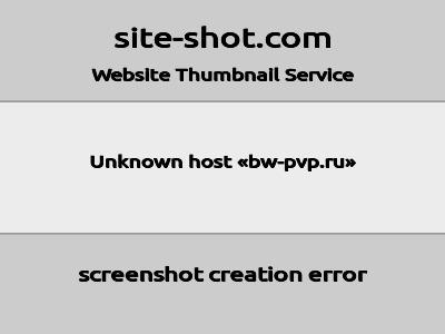 Запуск сервера Lineage bw-pvp.ru хроники Interlude с рейтами x1200 состоится 29-08-2020