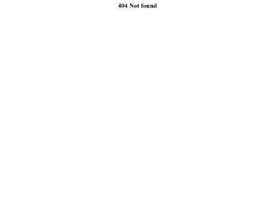 Запуск сервера Линейдж 2 emerland.su хроники High Five с рейтами x1000 состоится 07-06-2018