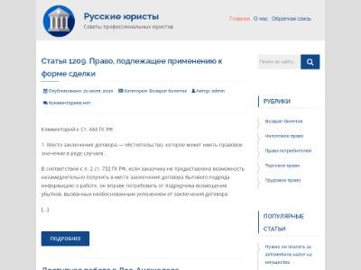 Старт сервера Линейдж 2 L2-Chance.ru хроники Epilogue с рейтами x1200 состоится 03-05-2020