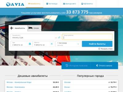 Старт сервера Линейдж l2anays.ru хроники High Five с рейтами x100000 состоится 11-12-2020