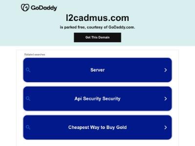 Старт сервера L2 l2cadmus.com хроники Interlude с рейтами x30 состоится 14-06-2019